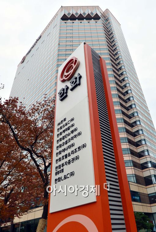 <h1>[포토]삼성 품은 한화, '앞날은?'</h1>