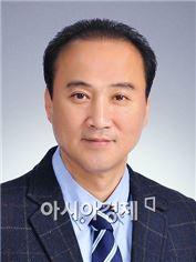 김종배 대광화공 대표
