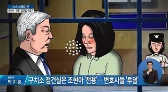 조현아/ 사진= 방송화면 캡쳐
