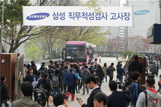 삼성 직무적성검사 응시생들이 고사장에 들어서고 있다. (사진제공 : 삼성그룹)