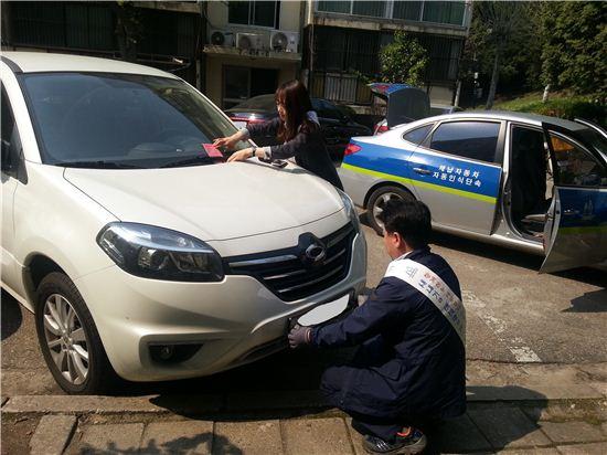 10일 전국 자동차세·과태료 상습 체납 차 번호판 일제 영치