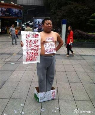 명문대 출신 중국 남성. 사진출처=시나닷컴 웨이보