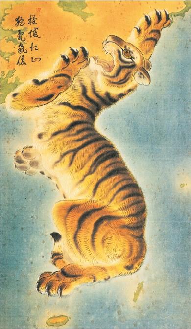 고려대박물관의 '근역강산 맹호기상' 그림