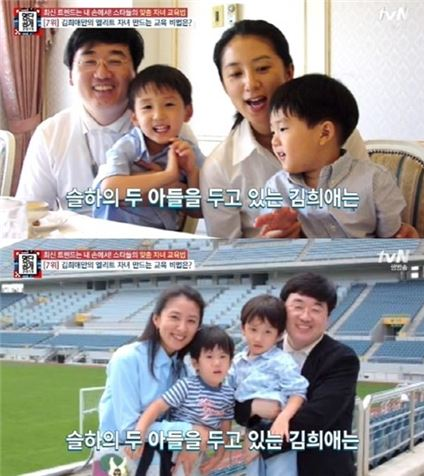 김희애. 사진=tvN 영상 캡처