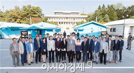 광주은행은 지난 15일 김한 은행장을 비롯한 임직원 40여명이 함께 안보의식 고취를 위해 판문점 지역 견학행사를 펼쳤다.