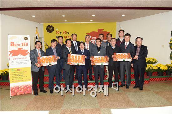 """장성군 """"우수농산물 'Day-Marketing' 전략 눈길"""""""