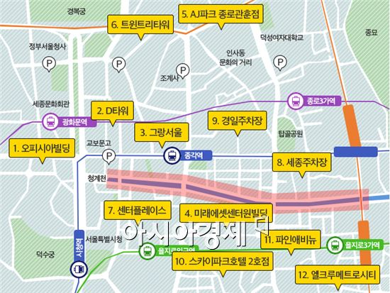 파크히어, '서울빛초롱축제' 주차 정보·예약 서비스 제공