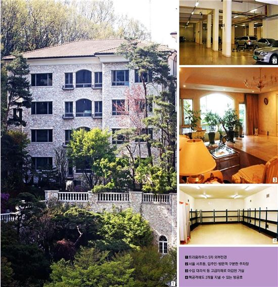한국에서 가장 비싼 두 집은 얼마에 어디? [아파트 공시예정가]