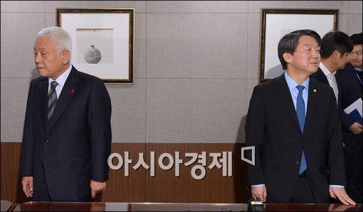 김한길 측근 김희경, 安 직격하며 탈당…