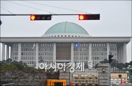 국회의사당. 사진=아시아경제DB