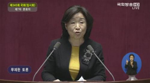 심상정 의원. 사진=국회방송 캡처