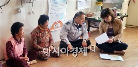 함평경찰은 어르신교통안전지킴이 합동 교육을 실시했다.