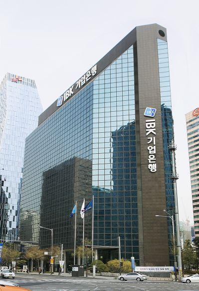 IBK기업은행 본점 전경(사진 : 아시아경제DB)