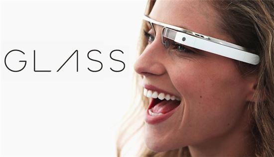 구글이 개발한 스마트안경 '구글 글래스'