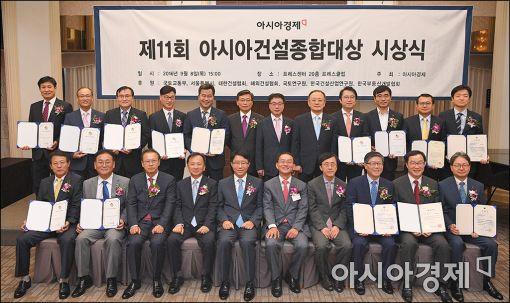 [포토]아시아건설종합대상, 영광의 수상자들
