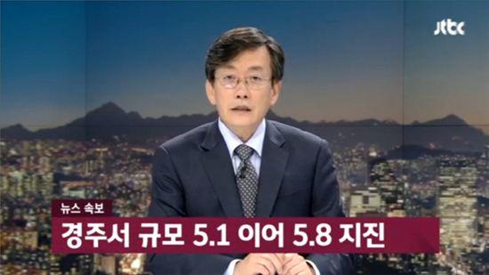 손석희 /사진=JTBC '뉴스룸' 제공