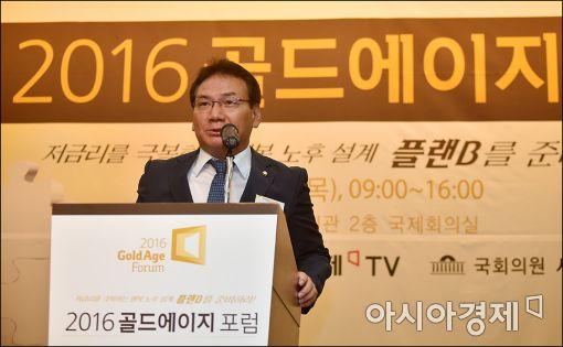 ▲서형수 더불어민주당 의원이 29일 서울 명동 은행회관에서 열린 '2016 골드에이지포럼'에서 환영사를 하고 있다. 서 의원은 아시아경제·아시아경제TV와 함께 이번 행사를 공동주최했다.
