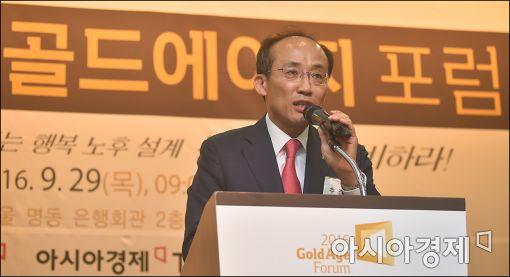 ▲추경호 새누리당 의원이 29일 서울 명동 은행회관에서 열린 '2016 골드에이지포럼'에 참석해 축사를 하고 있다.