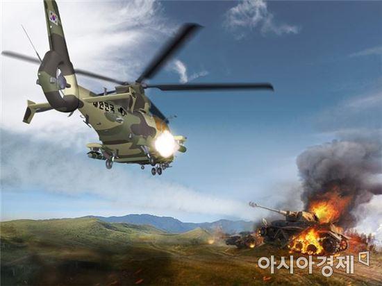 국내업체에서 개발중인 소형무장헬기(LAH)