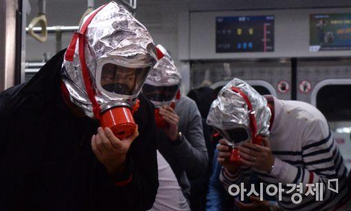 지하철 화재 대피 훈련