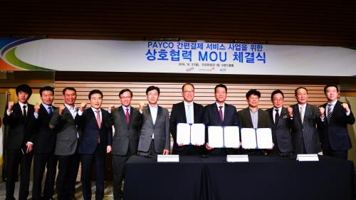 10월 31일, 전경련회관에서 개최된 글로벌프랜차이즈포럼 행사에서, 아시아나IDT, 한국프랜차이즈산업협회, NHN한국사이버결제가 페이코 간편결제 서비스 활성화를 위한 MOU를 체결했다.