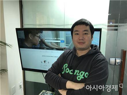 김로빈 브레이브모바일 대표