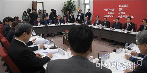 [포토]대구 서문시장 화재대책 관련 당정협의