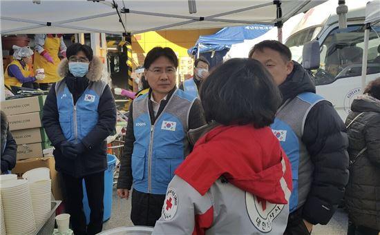 한국가스공사, 서문시장 화재 관련 긴급 지원