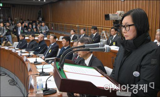 [단독]국회 청문회가 우습나…고영태·장시호 또 위증 논란