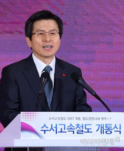 """黃권한대행 """"4차산업혁명은 시간과의 싸움"""""""