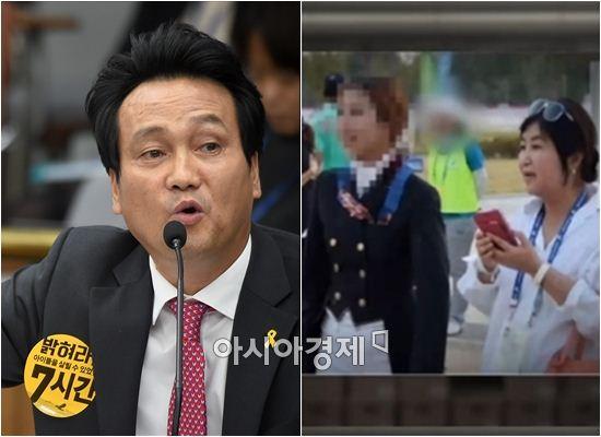 안민석 의원, 정유라 최순실 / 사진=아시아경제 DB, JTBC '이규연의 스포트라이트' 정유라 최순실 캡처