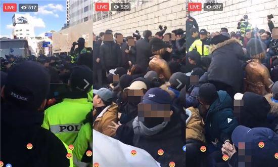 부산 일본 영사관 앞에서 소녀상 철거에 맞서 집회 중인 시민들/미래세대가 세우는 평화의 소녀상 페이스북 생방송 캡처