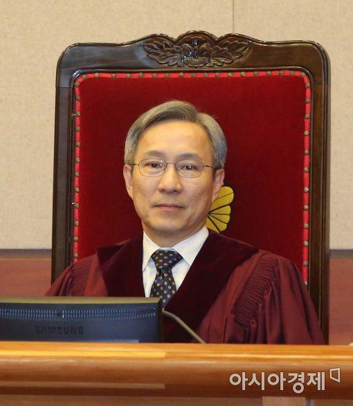 강일원 주심 재판관