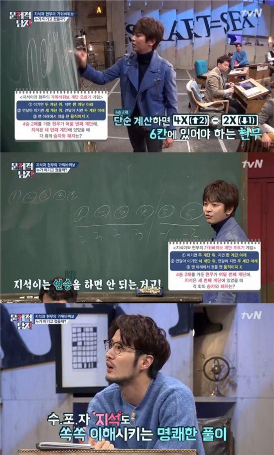 '문제적 남자'에 출연한 배우 김정훈/사진=tvN '문제적 남자' 캡처