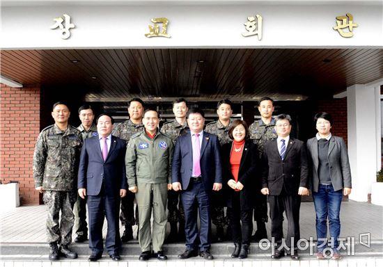 광주 광산구의회와 공군 제1전투비행단이 양 기관의 상호 협력방안을 모색하는 시간을 가졌다.
