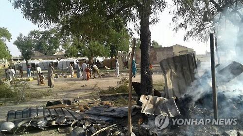 나이지리아 공군의 실수로 오폭 당한 난민촌 모습 / 사진=연합뉴스 제공