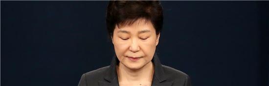 박근혜 대통령(사진=연합뉴스)