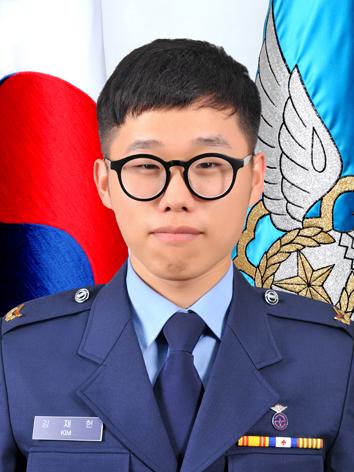 김재헌 하사
