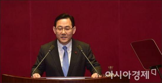 주호영 바른정당 원내대표