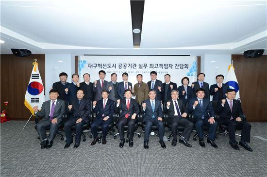 한국가스공사, 지역 상생협력 확대