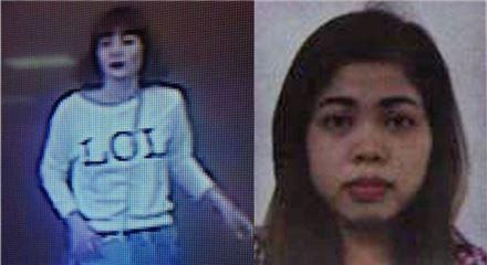 김정남 살해 혐의로 말레이시아 경찰에 체포된 시티 아이샤. (사진=더스타 온라인 캡처·AP연합)