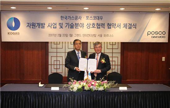 한국가스공사, 포스코대우와 상호협력 협약서 체결