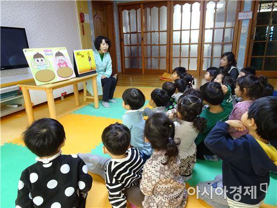 곡성군어린이급식관리지원센터,어린이 영양교육 실시