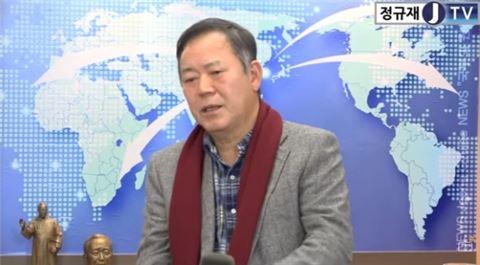 김평우./사진=정규재TV