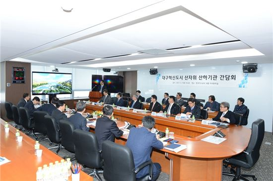 가스공사, 대구 소재 산업부 산하 공공기관 간담회 개최