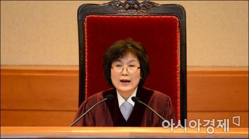 이정미 전 헌법재판관