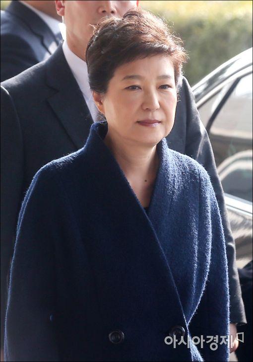 21일 오전 서울중앙지검에 출석한 박근혜 전 대통령