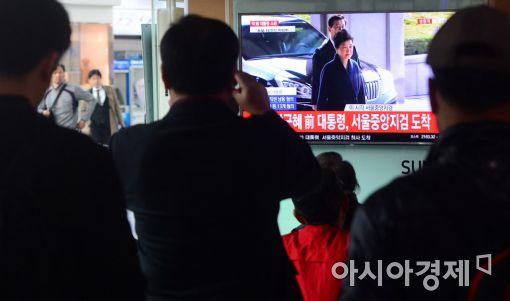 [포토]박근혜 전 대통령에 쏠린 관심
