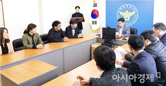 함평경찰, 수사·기소 분리 대비 현장수사관 토론회 개최