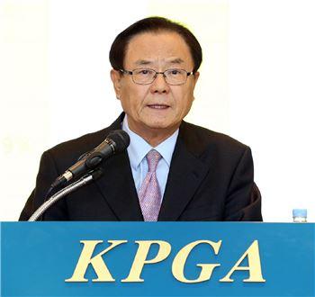 양휘부 KPGA 회장